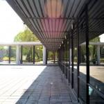 Centro Cultural Iztacala